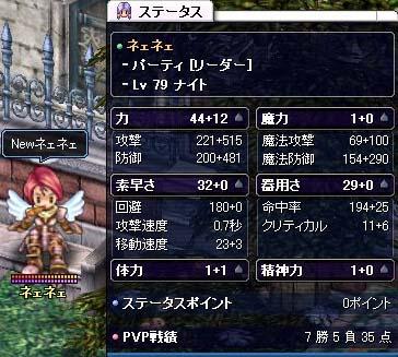 new畑.jpg