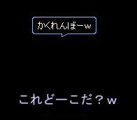 1110_AEF5.jpg